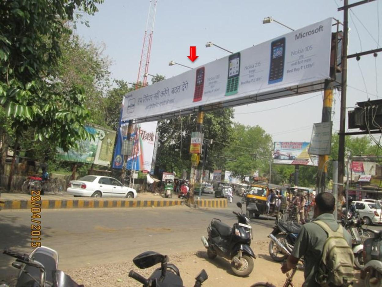 SBI Chowraha, Mathura
