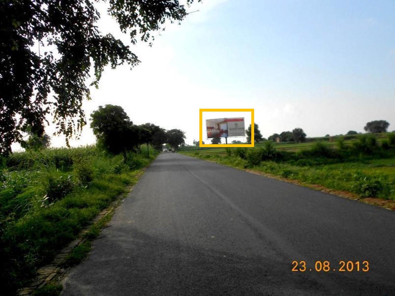 Pani Gaon Road, Mathura