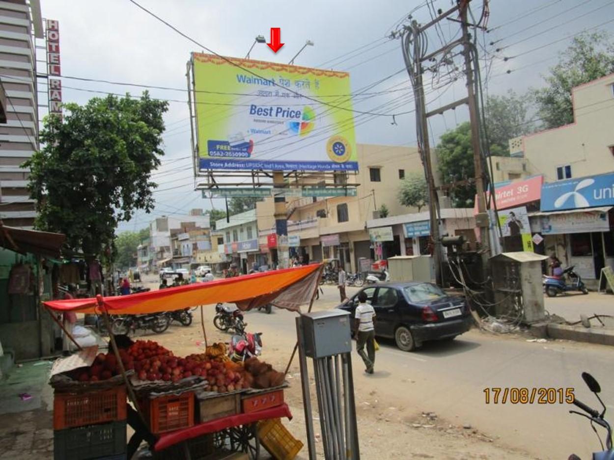 Dholi Piyau, Mathura