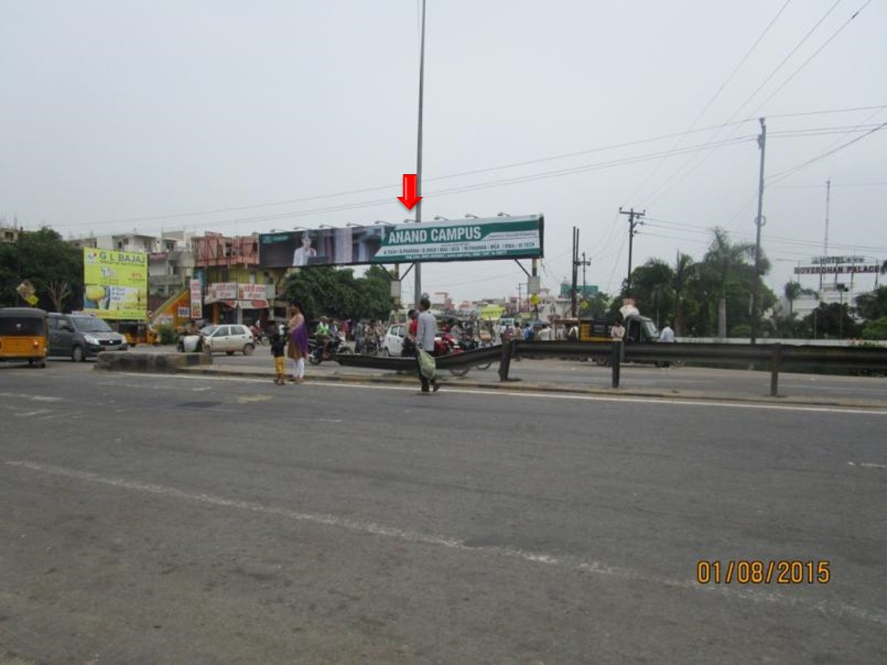 Narholi Chowraha, Mathura