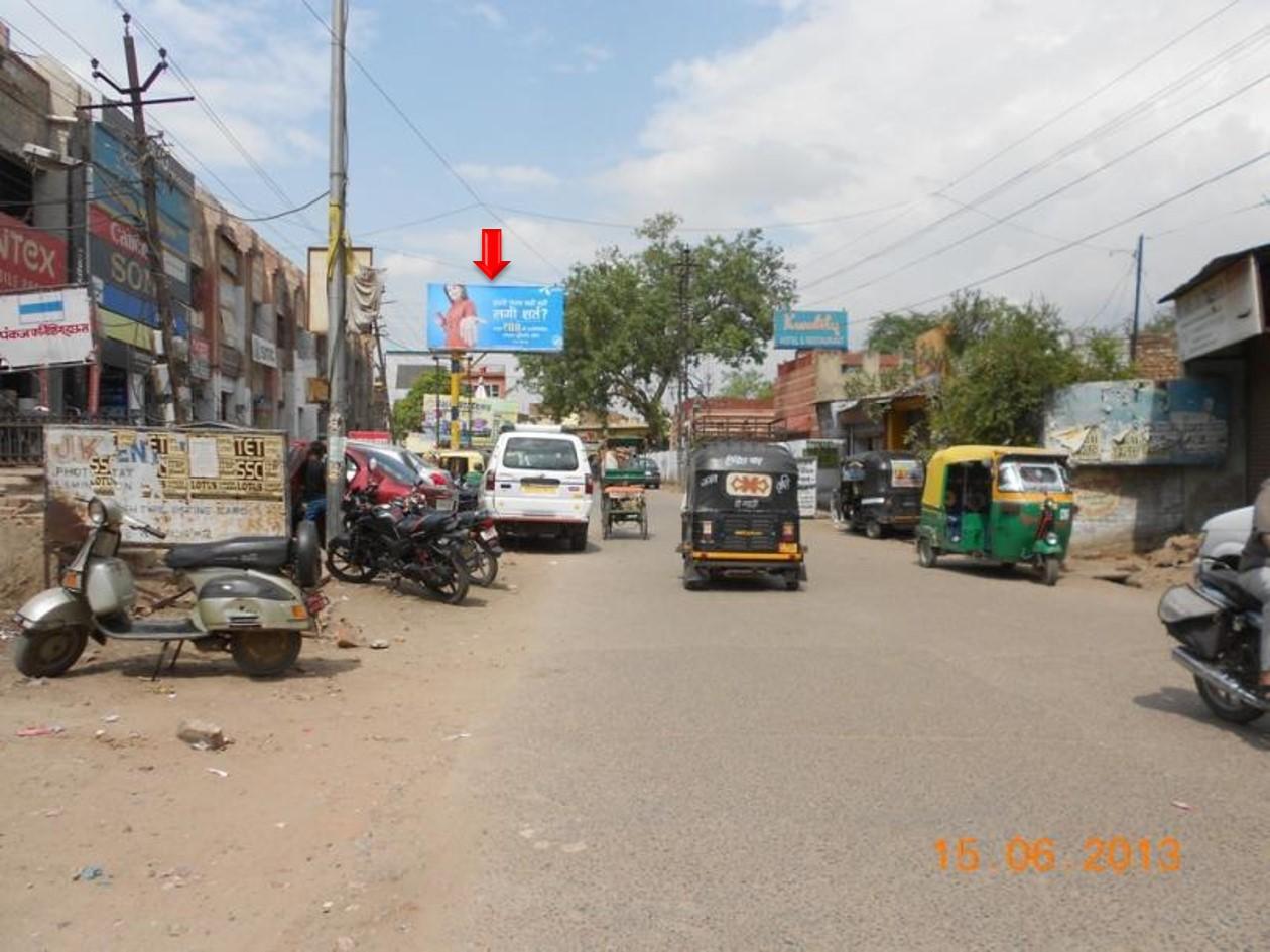 Vikas Market, Mathura