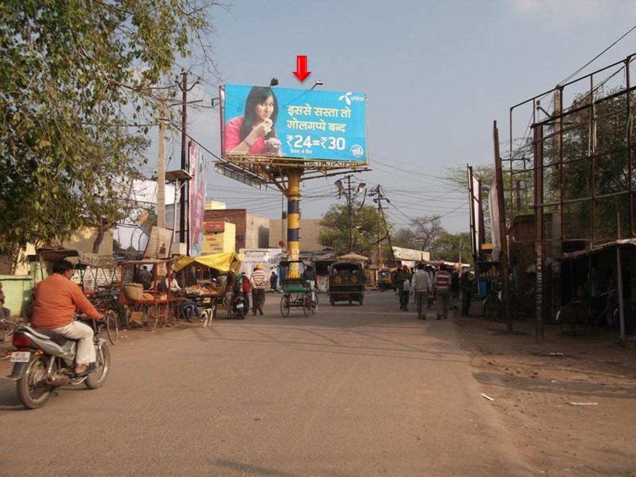 Krishna Puri Chowraha, Mathura