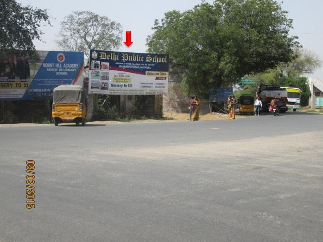 Mahavan Gaushala, Mathura