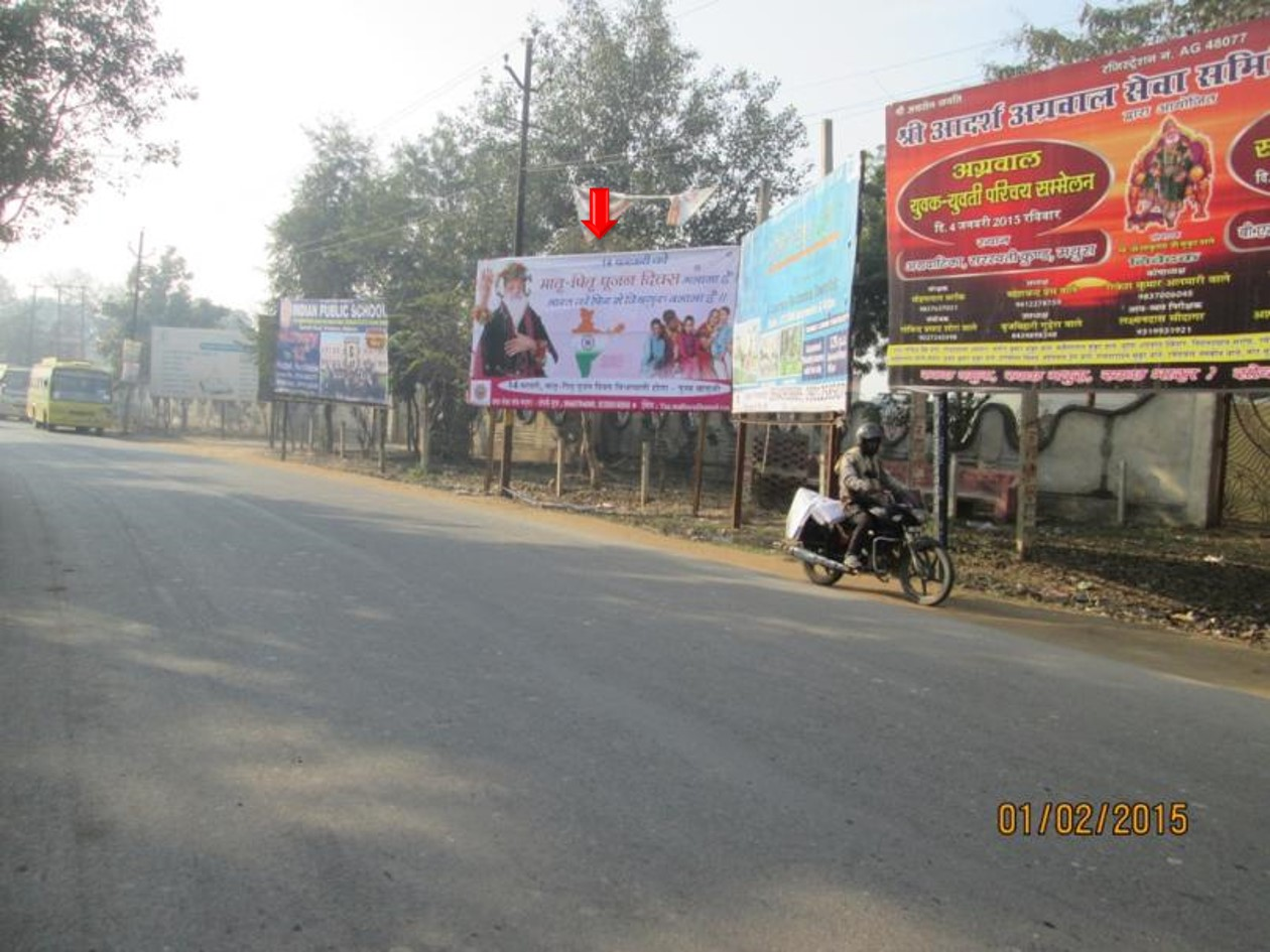 Birla Mandir, Mathura