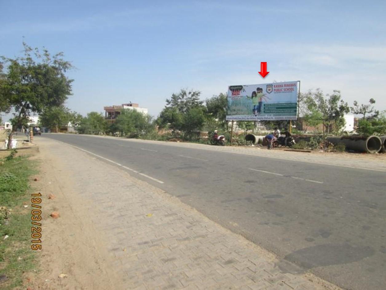 Gokul Beraj More, Mathura