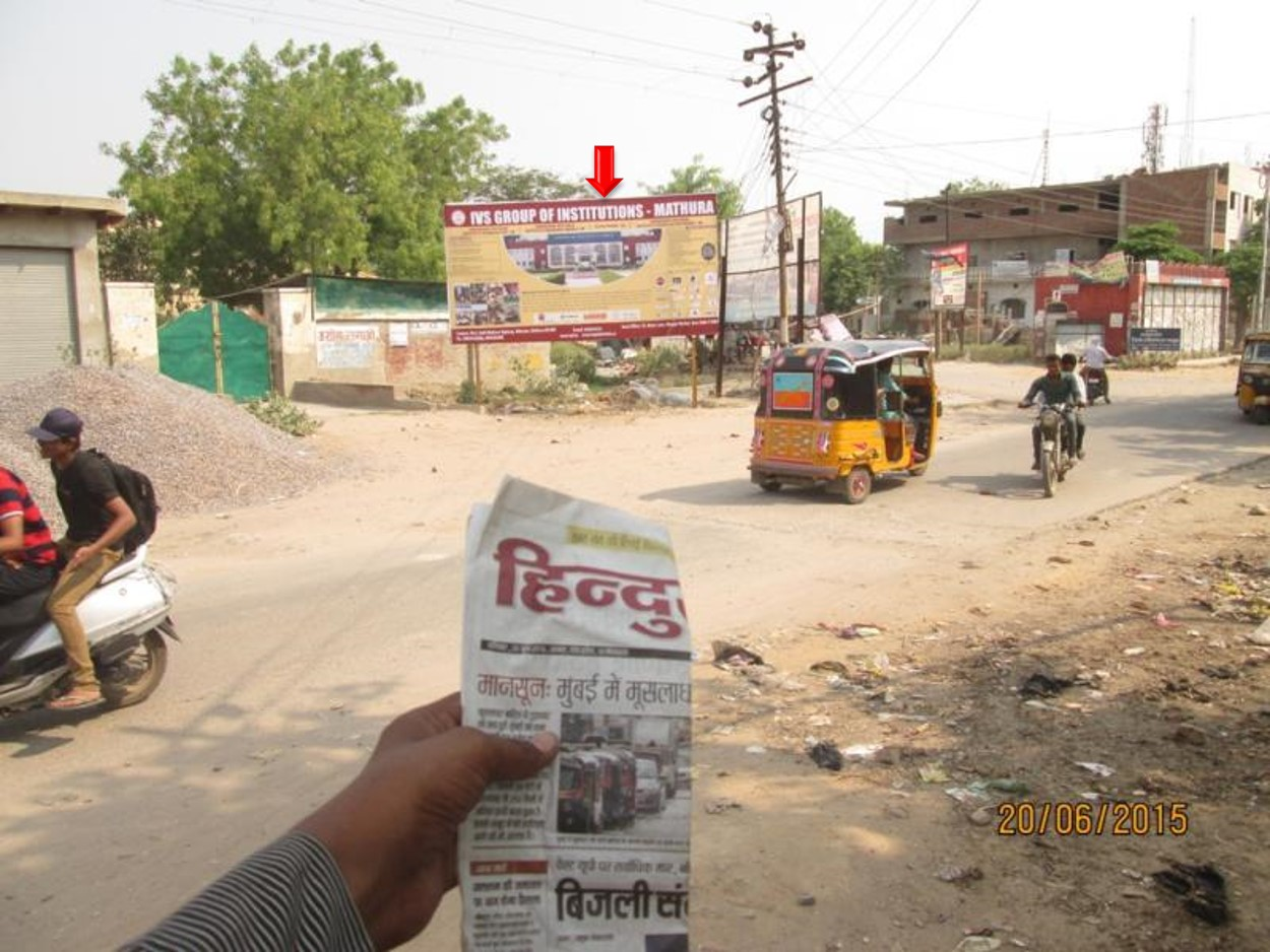Maholi Road, Mathura