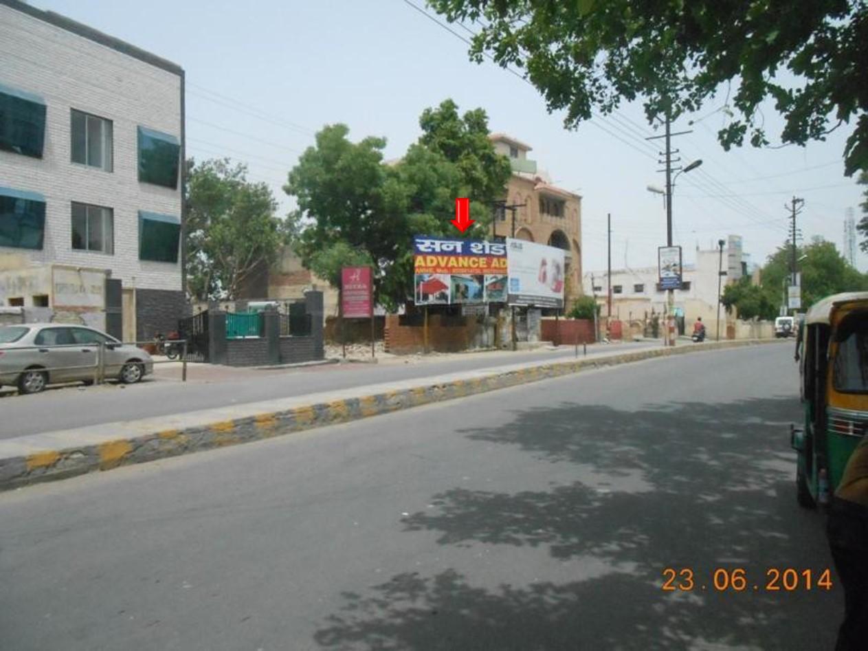 State Bank Xing, Mathura