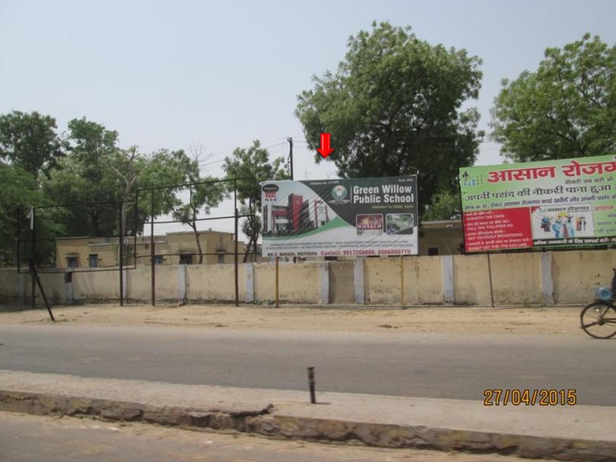 Machhi Fatak, Near Dempier Nagar, Mathura