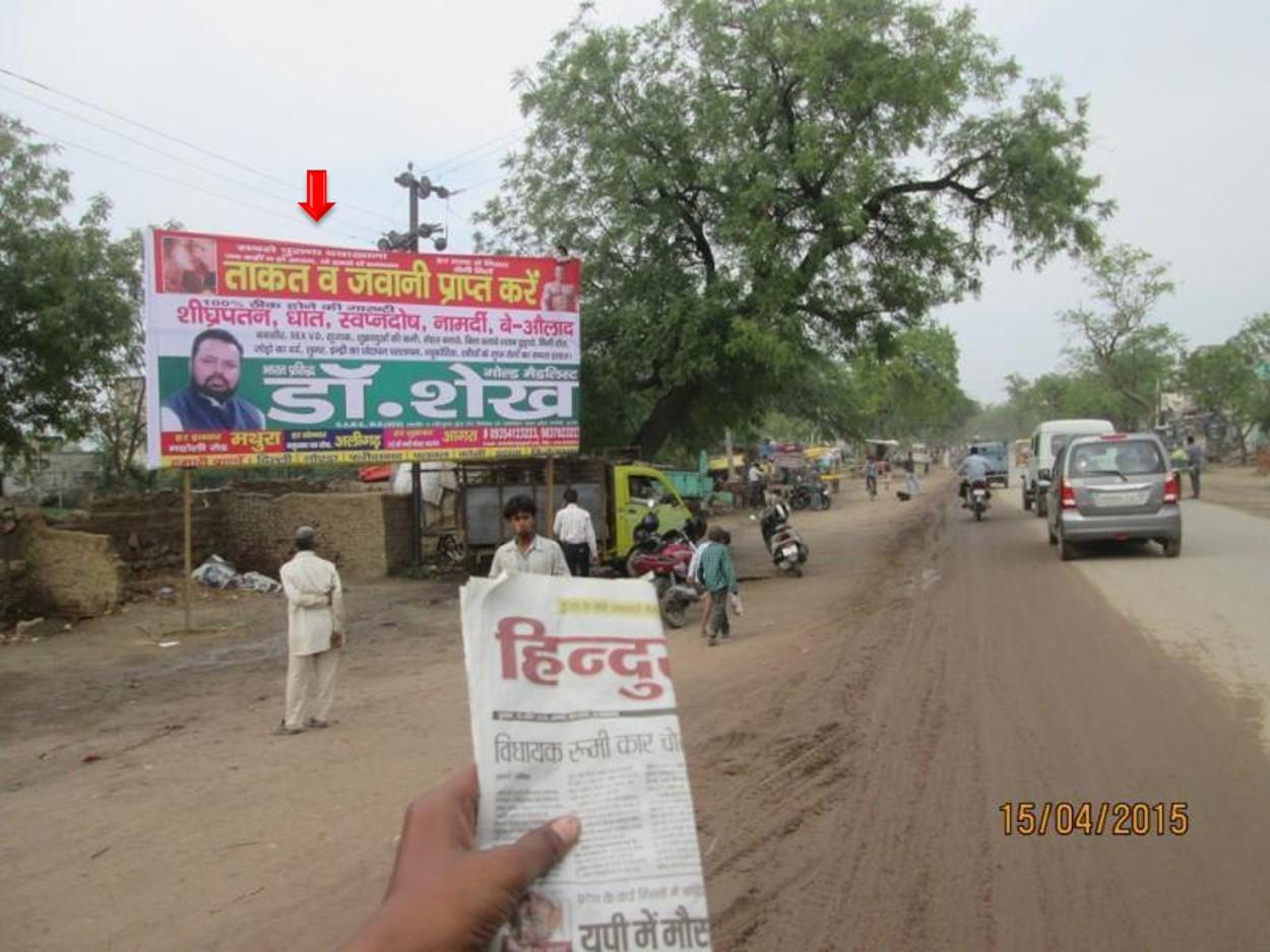 Laxmi Nagar, Mathura