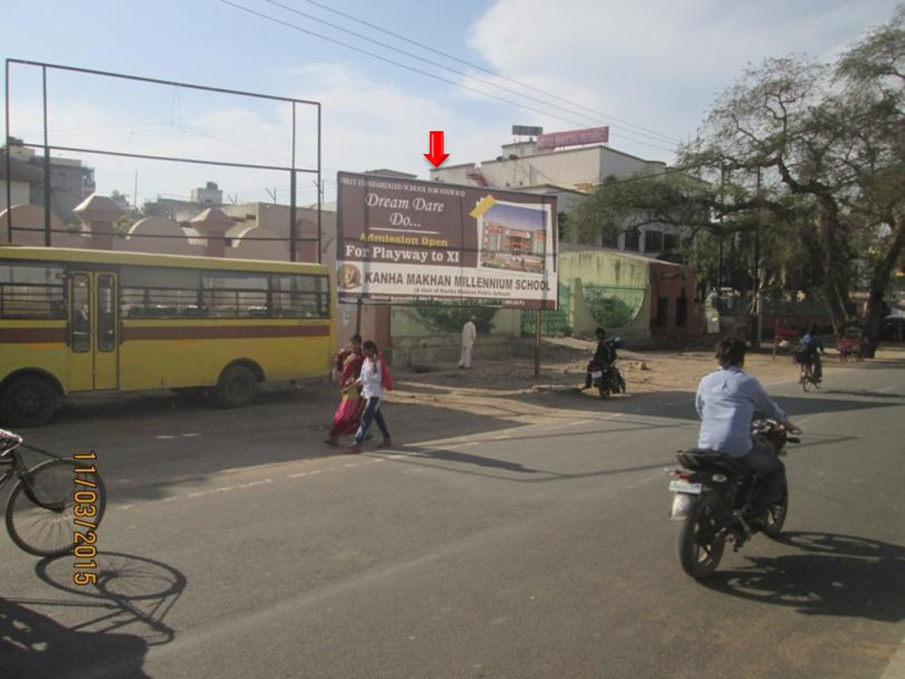 Deeg Gate, Mathura