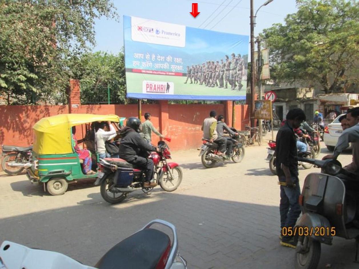 Vikas Bazaar, Mathura