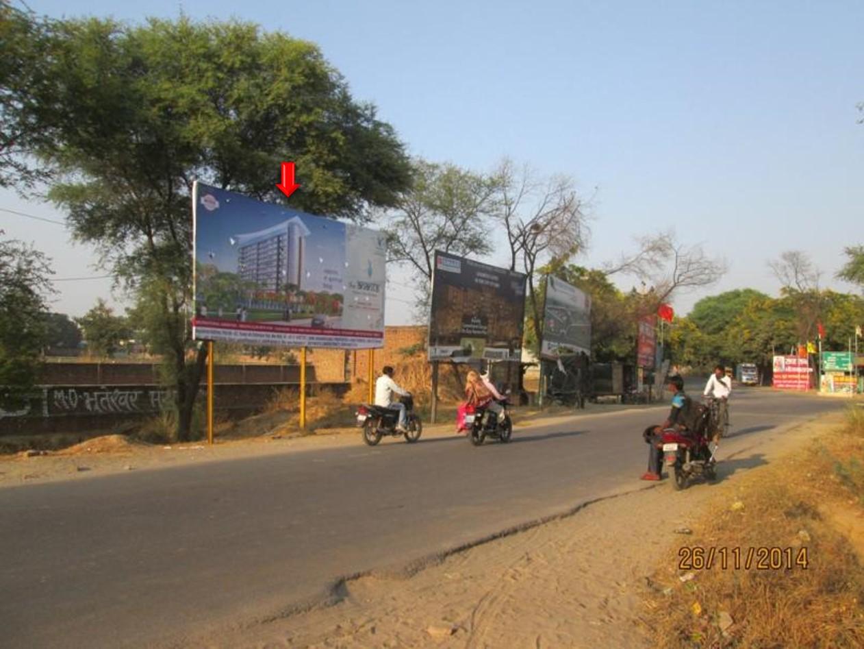 Pani Gaon Xing, Mathura