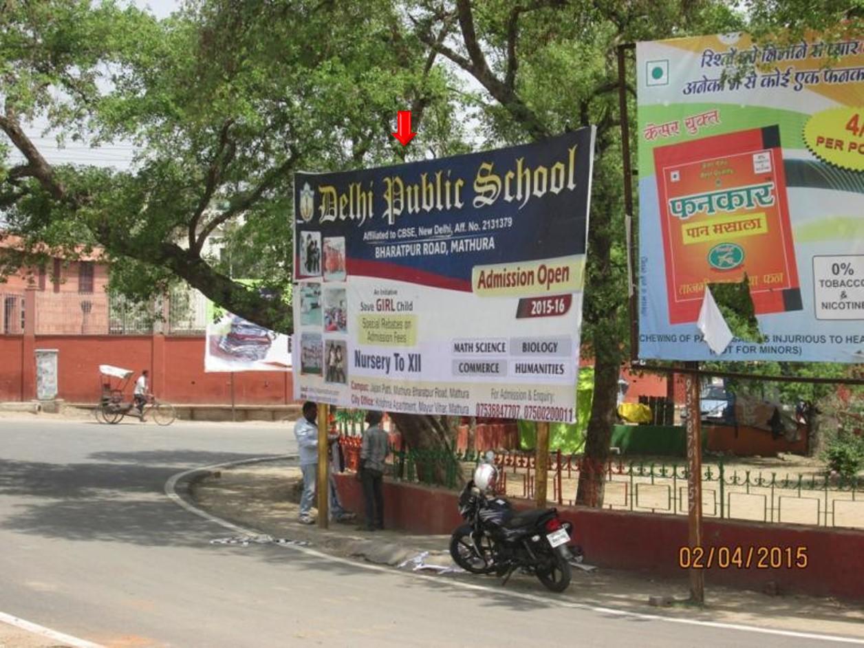 Dempier Nagar, Mathura