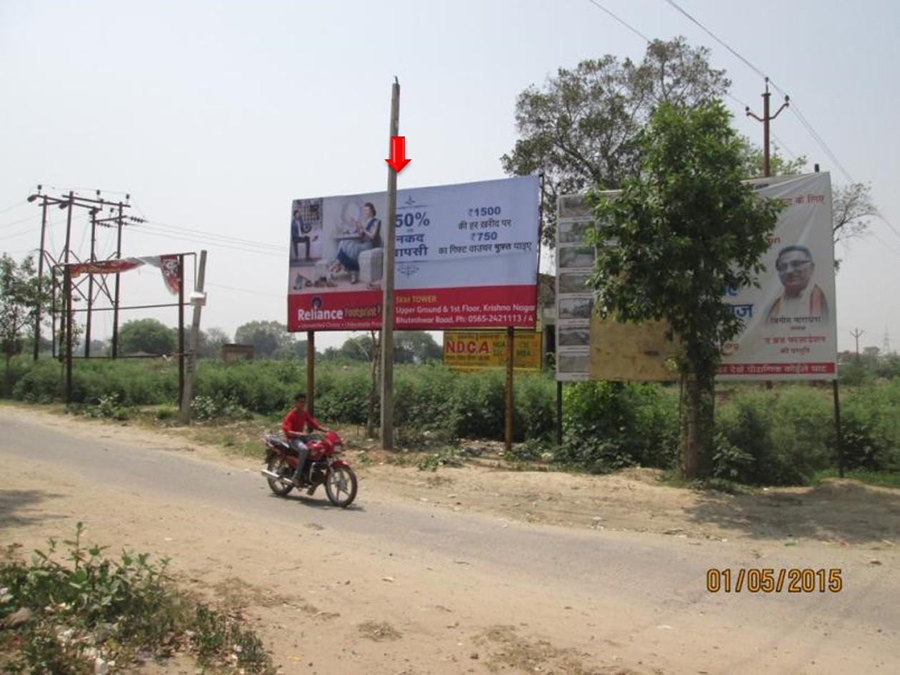 Kashi Ram Yozna, Near Refinary, Mathura
