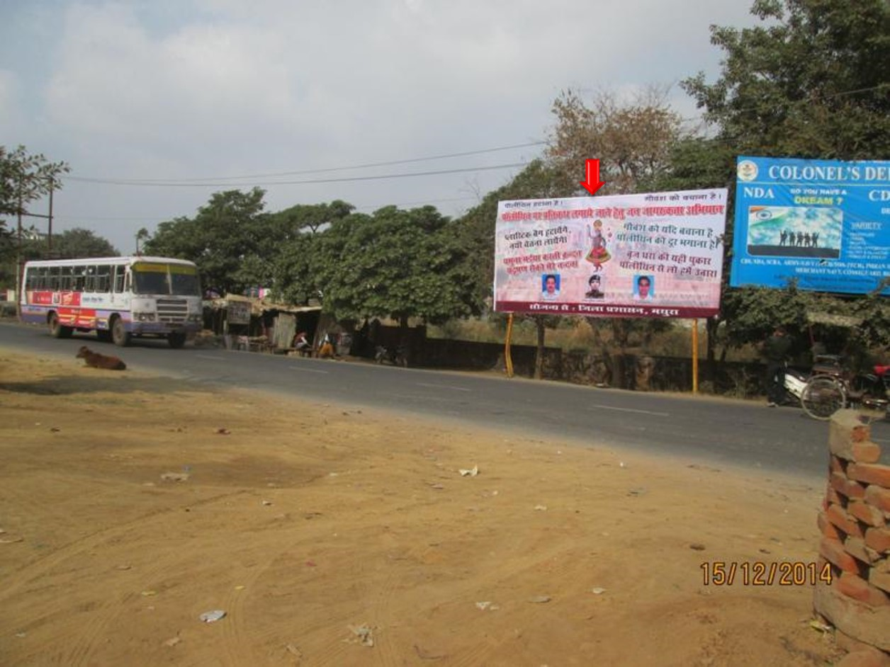 Dhauli Piyau, Mathura