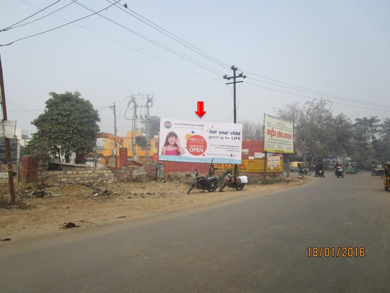 Raman Lal Sorawala School, Mathura