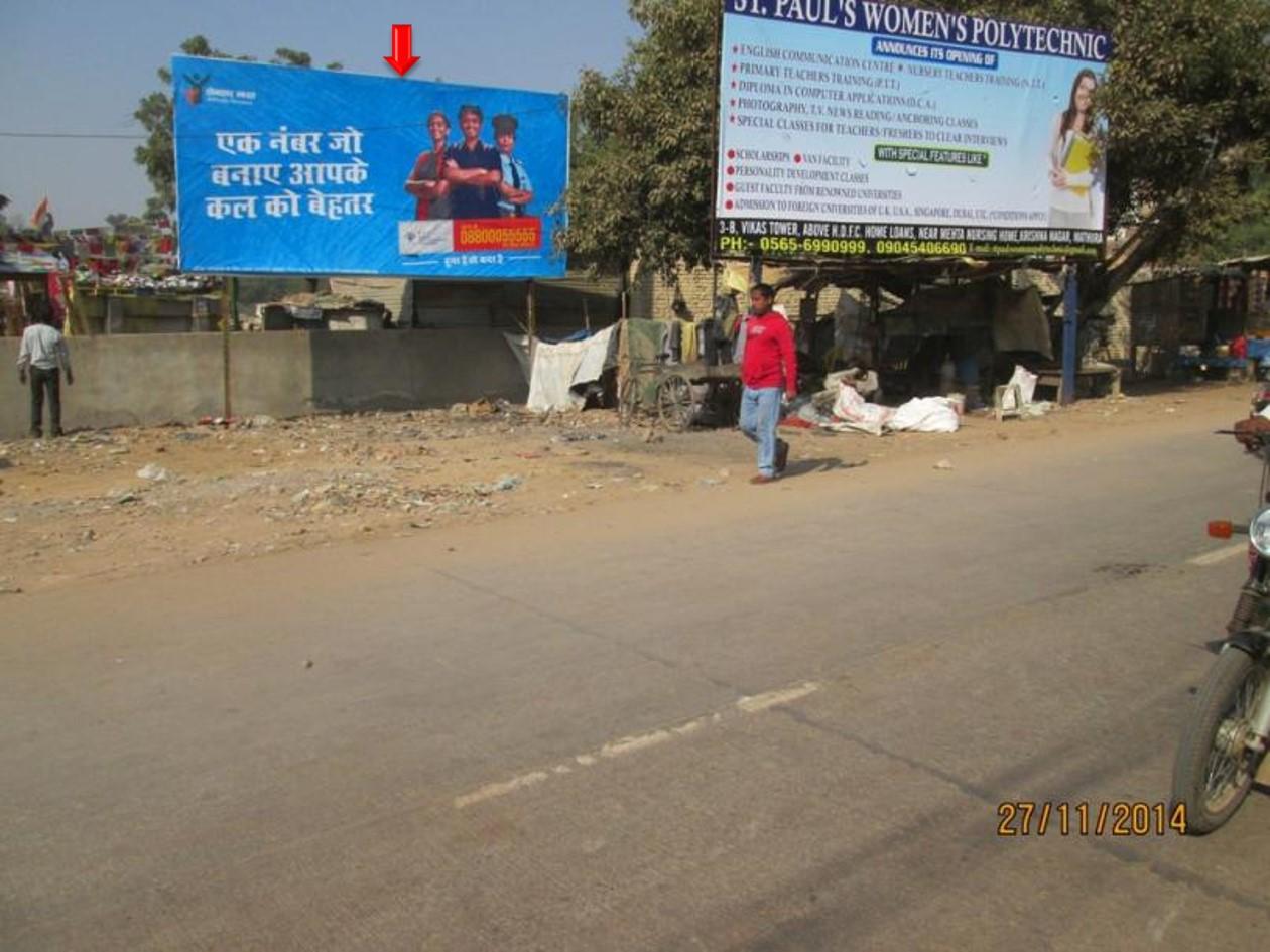 K.R. College, Mathura