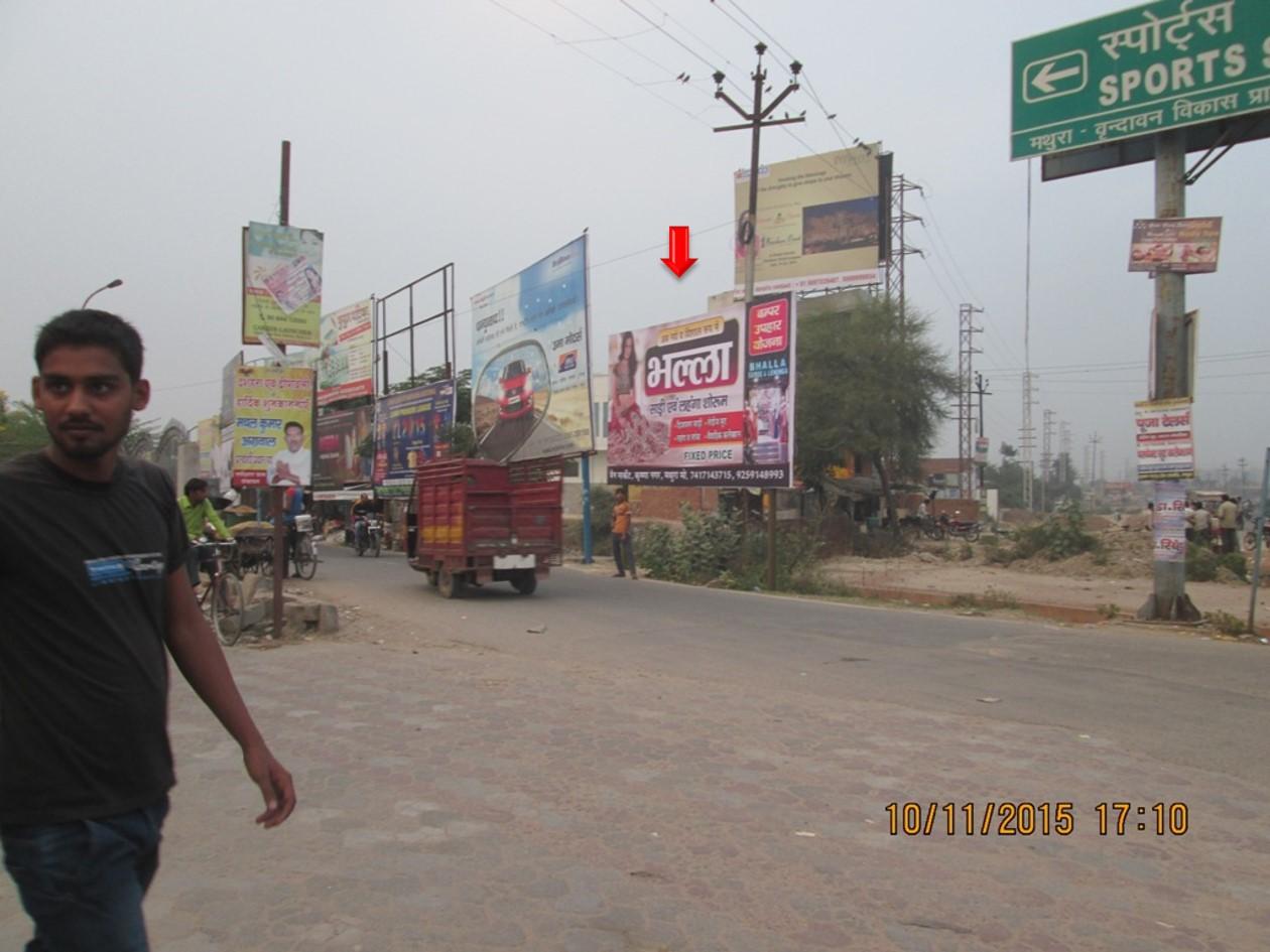 Radhapuram, Mathura