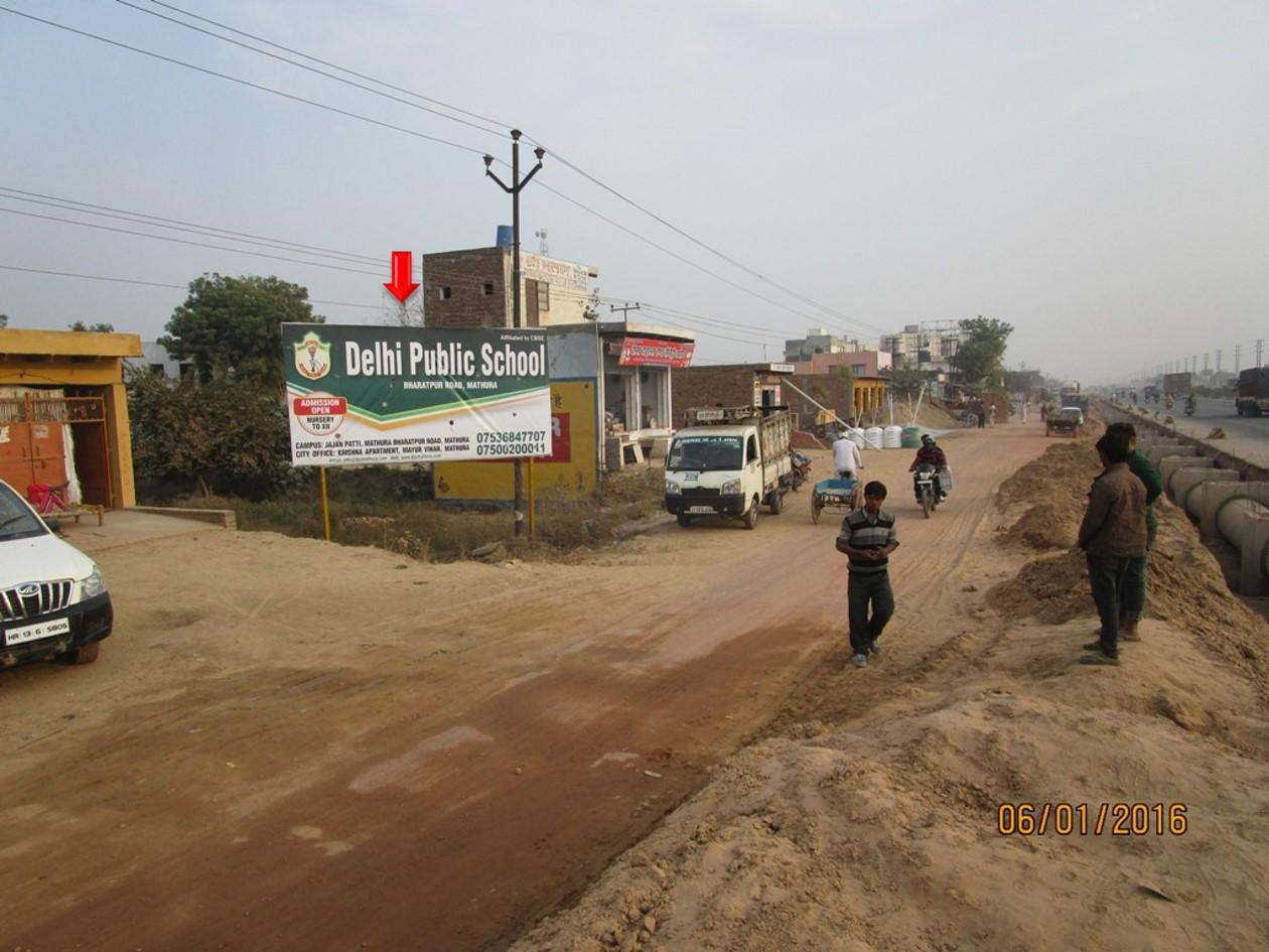 Balaji Puram, Mathura
