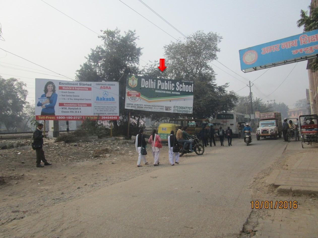 Amar Nath, Mathura