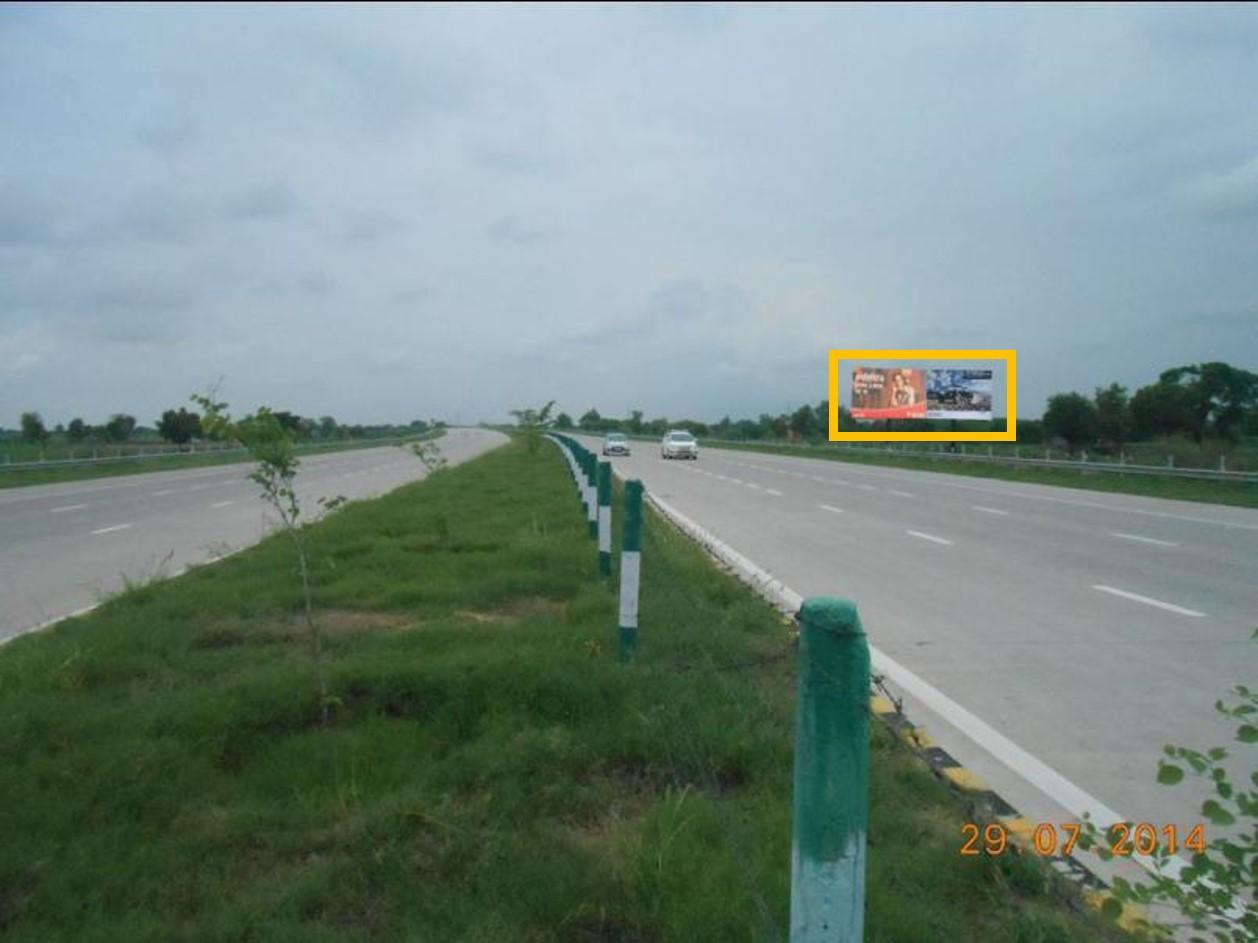 Khandauli Toll, Yamuna Expressway Highway