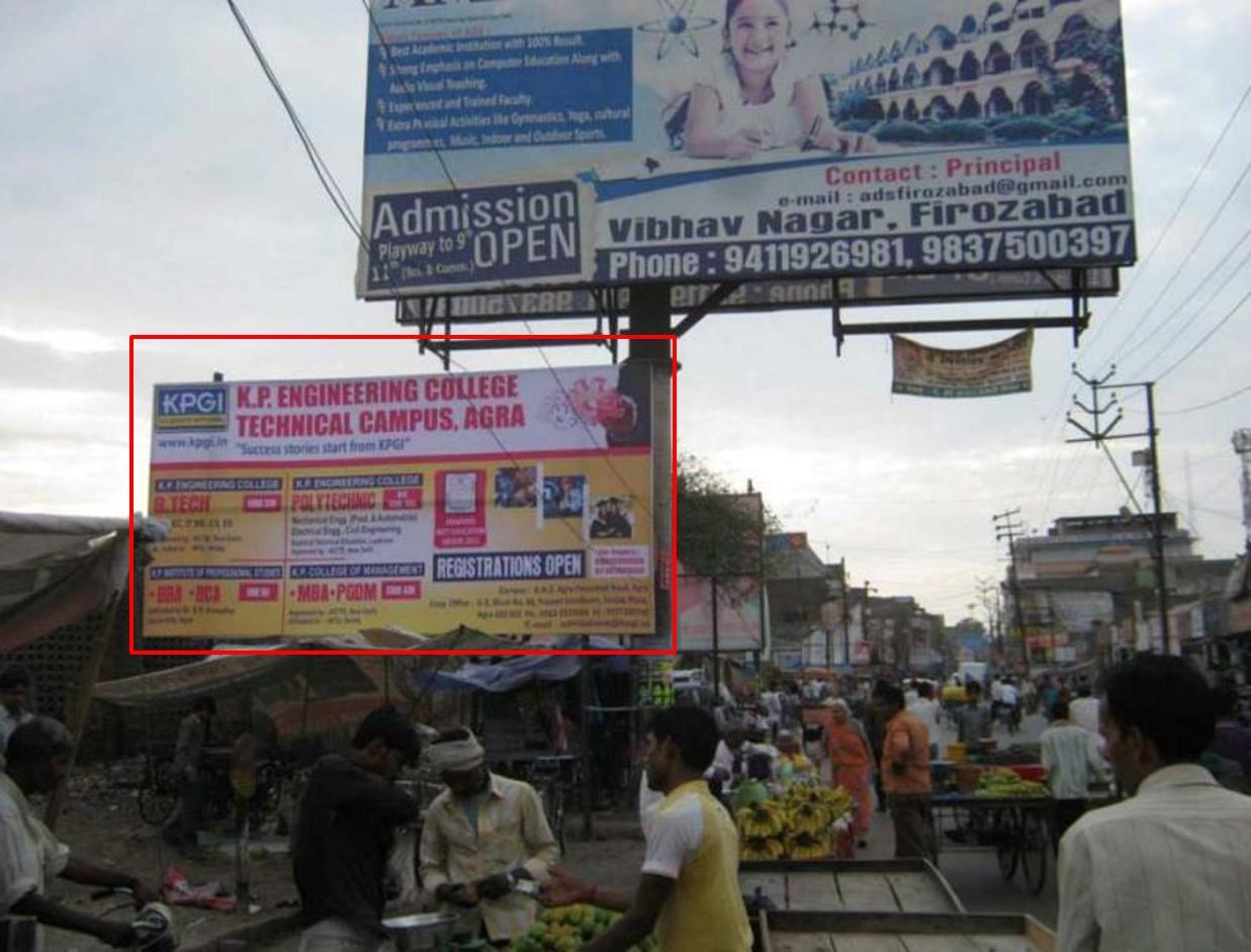 Sadar Market, Firozabad