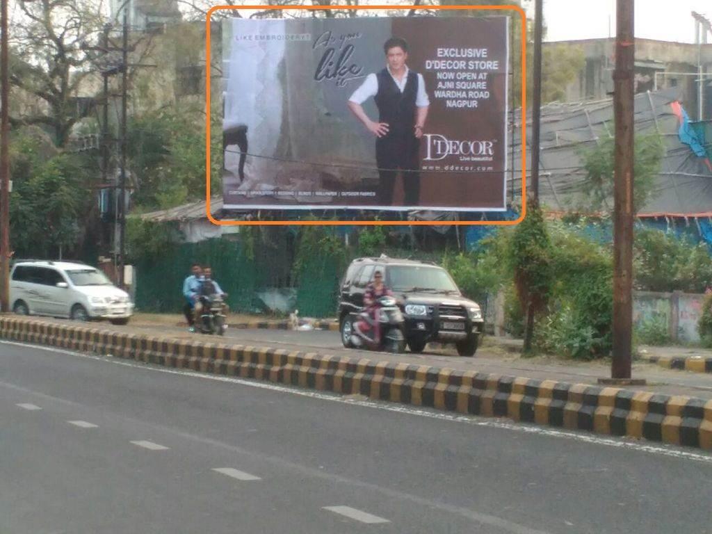 Ajit Bakery Dharampeth Rd, Nagpur
