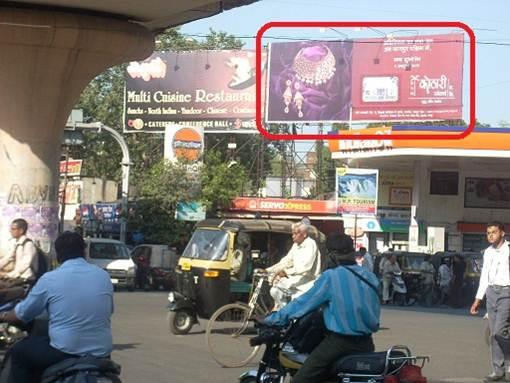 Bardi Jhansirani Chowk, Nagpur
