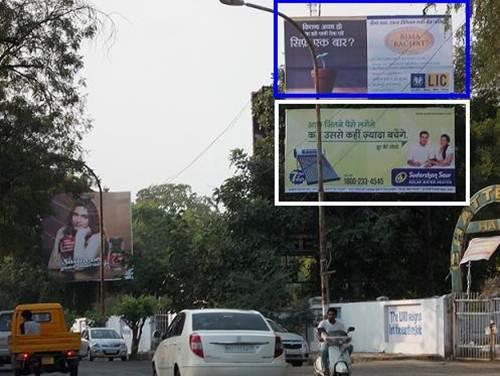 Opp. VCA CCD, Nagpur