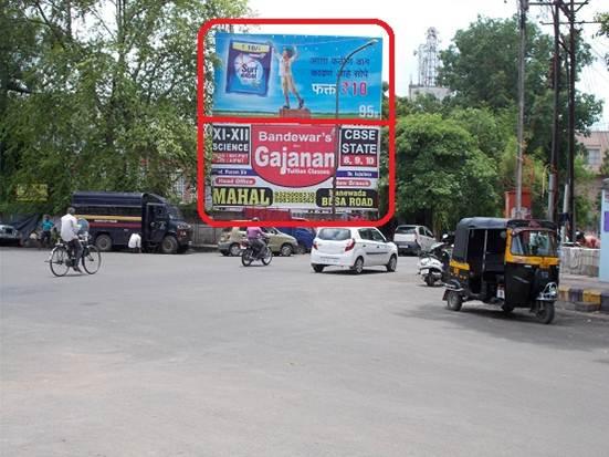 Nr BVM School Civil Lines, Nagpur