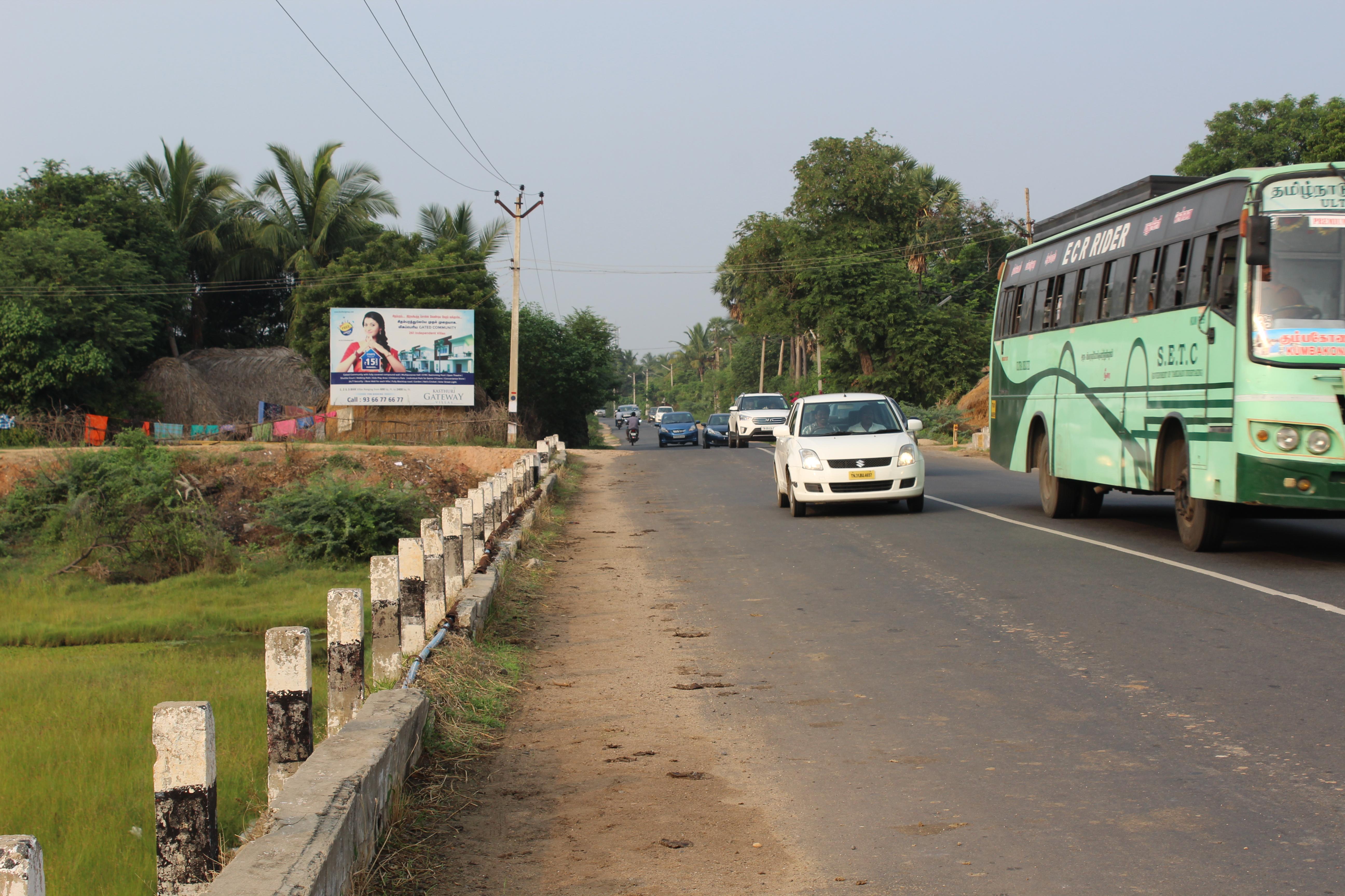 Child Cud Karuvadikuppam, Cuddalore