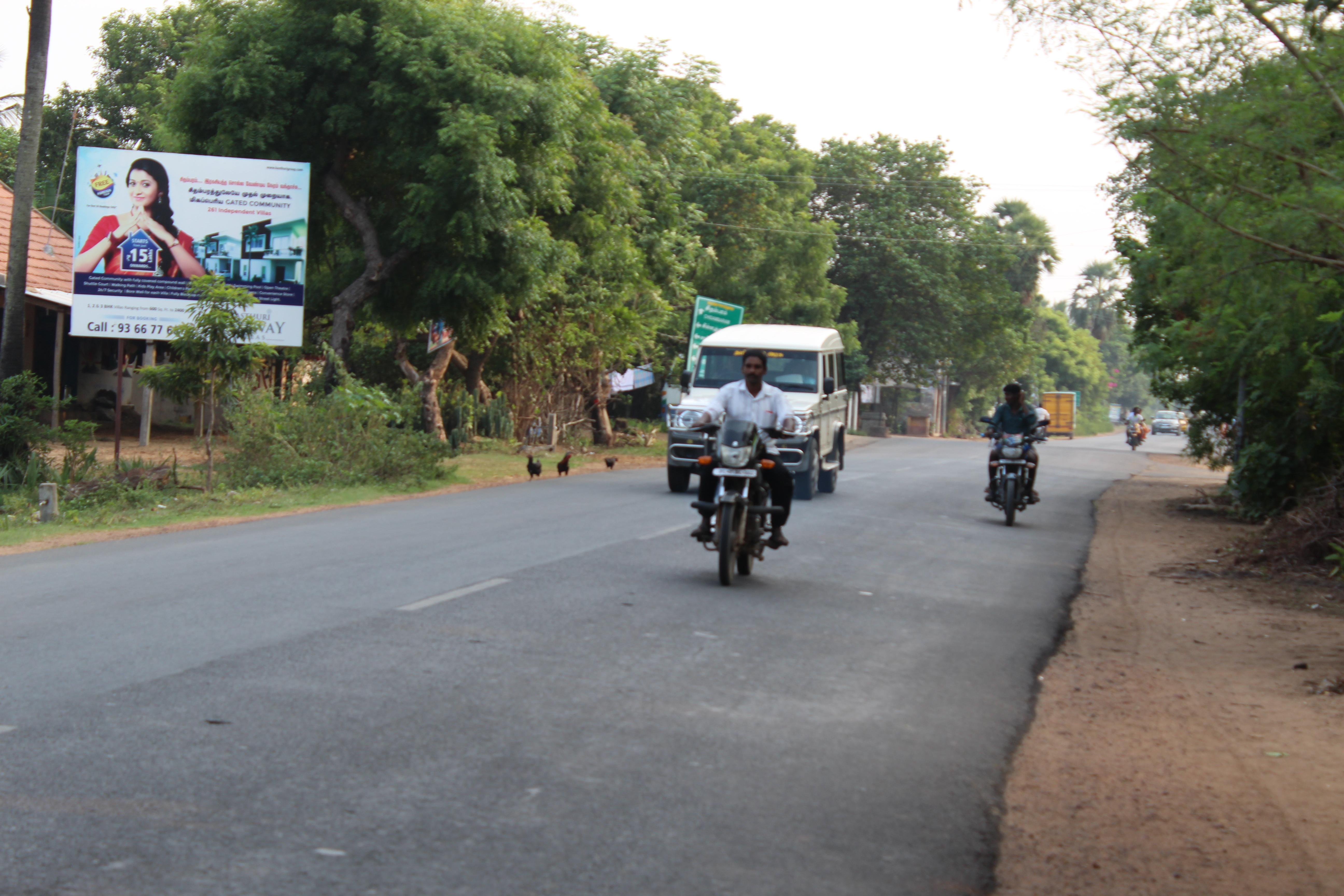 cud child periyapattu, Cuddalore