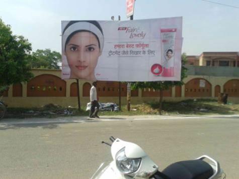 Govt. Degree College, Badaun
