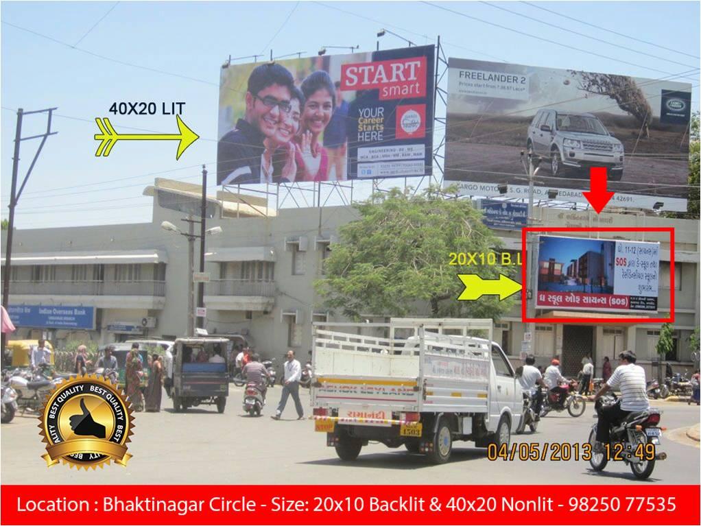 Bhakti Nagar Circle