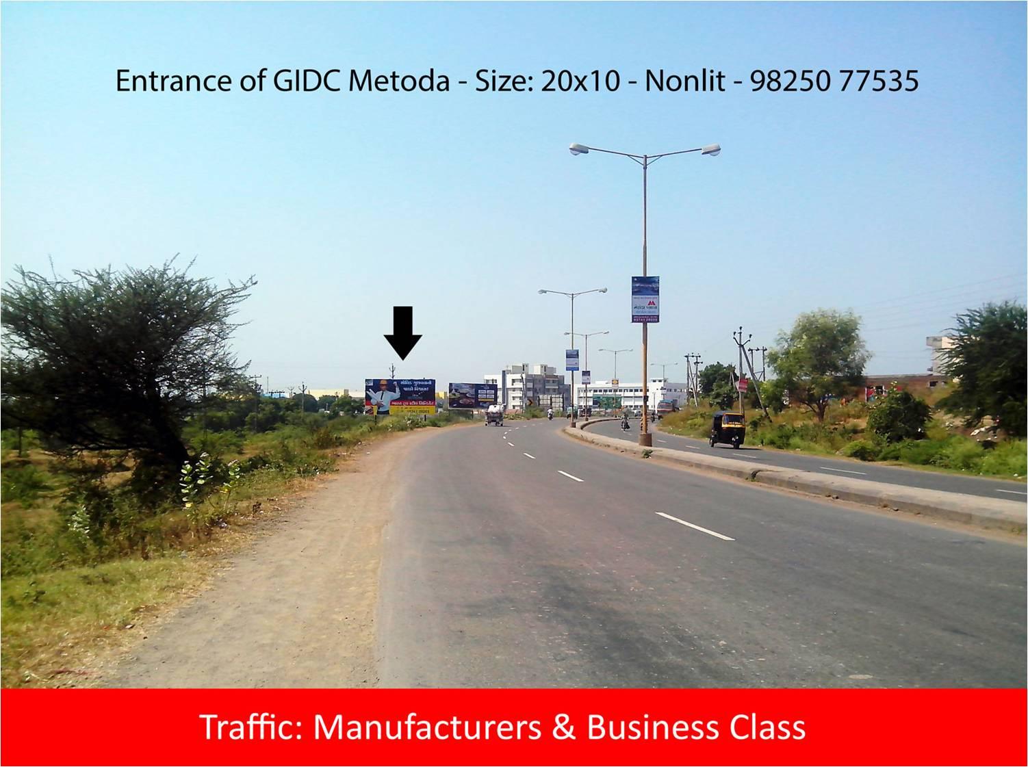 Entrance Of GIDC Metoda