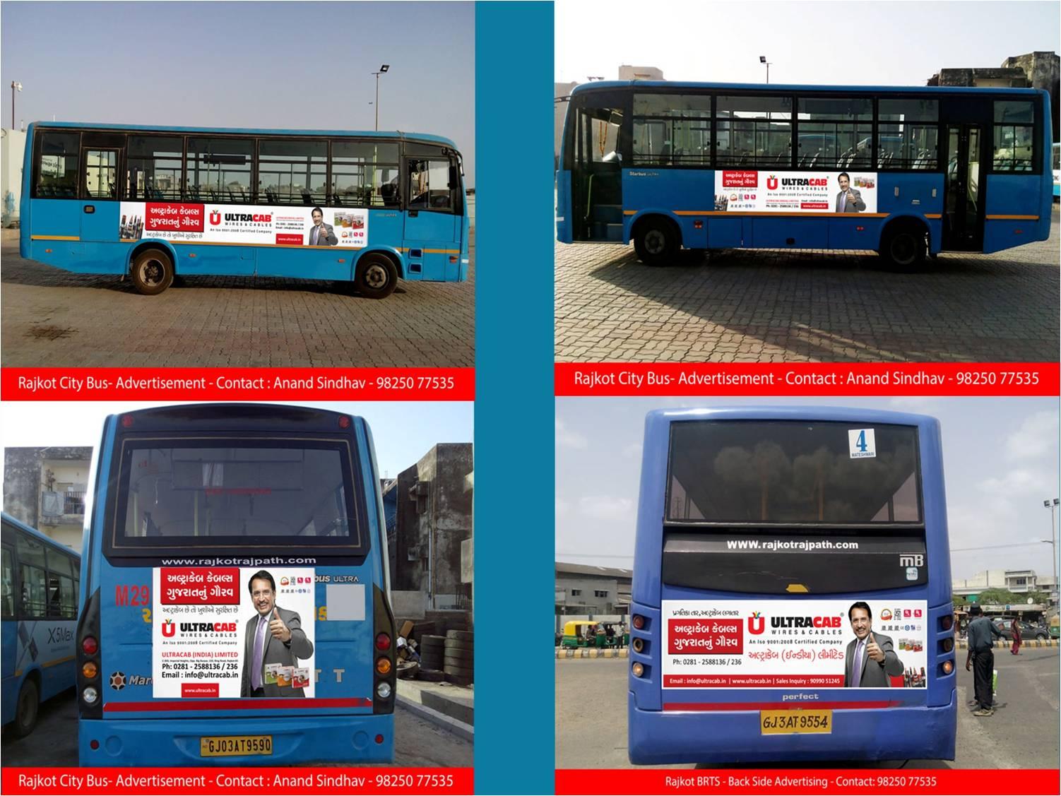 Rajkot city Bus