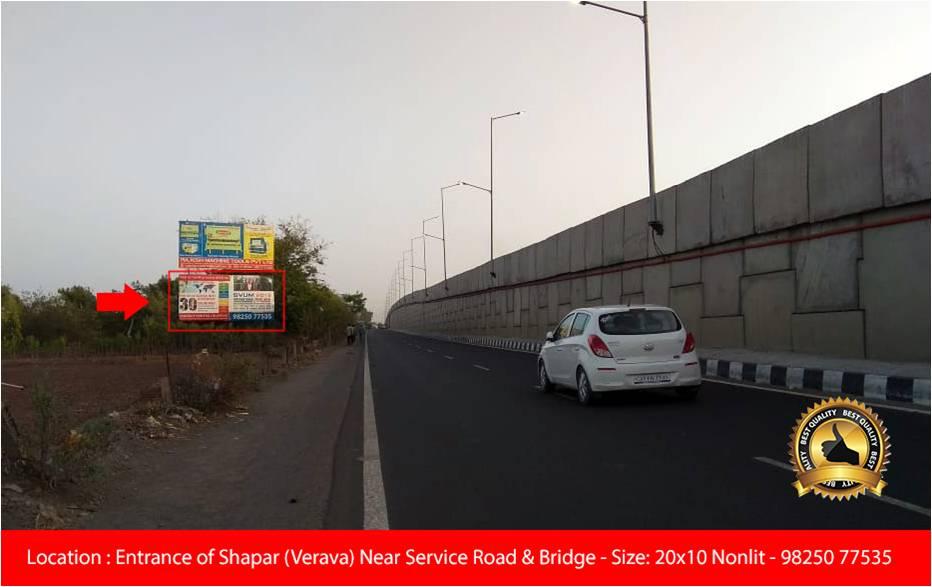 Entrance,Of shapra VeravalNear Service road