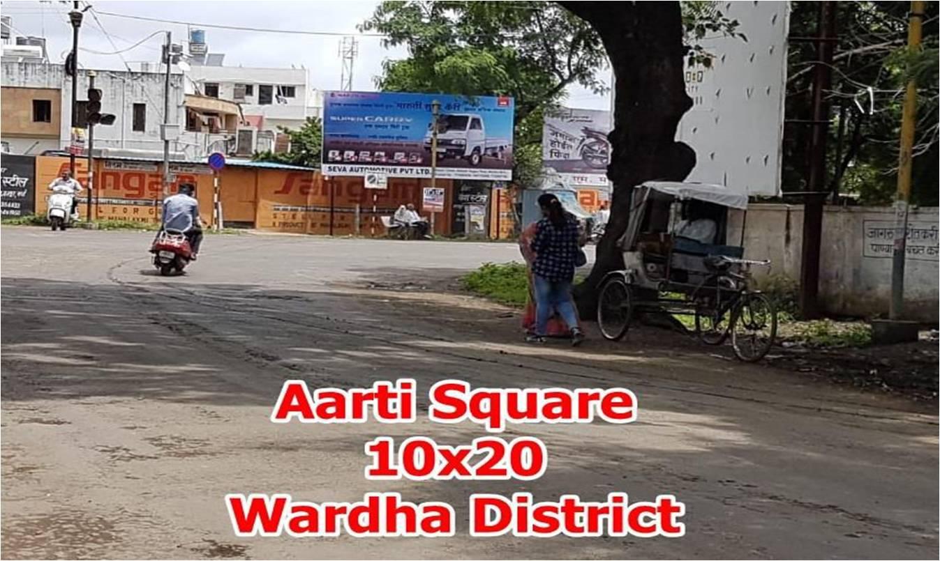 Arati Square Nagpur road,Wardha