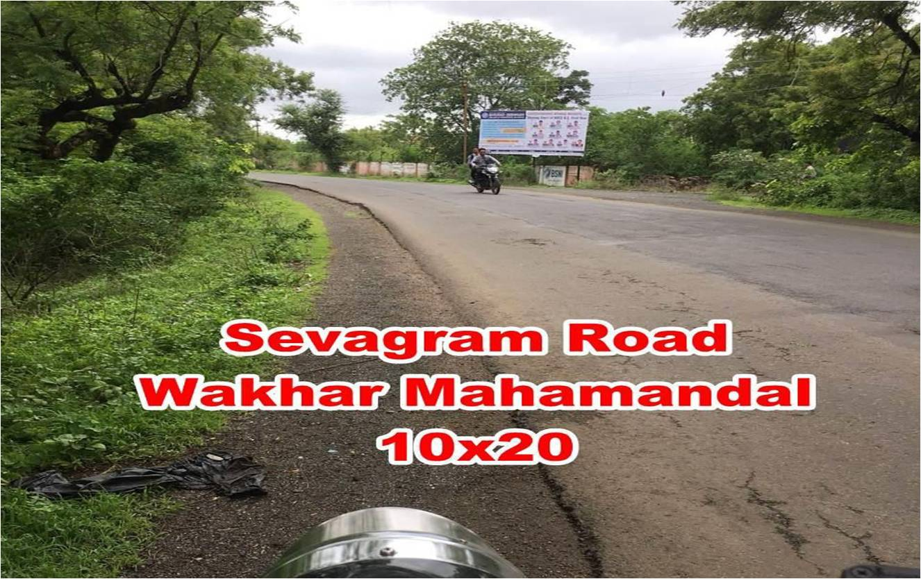 Seva garam to Wardha,Road