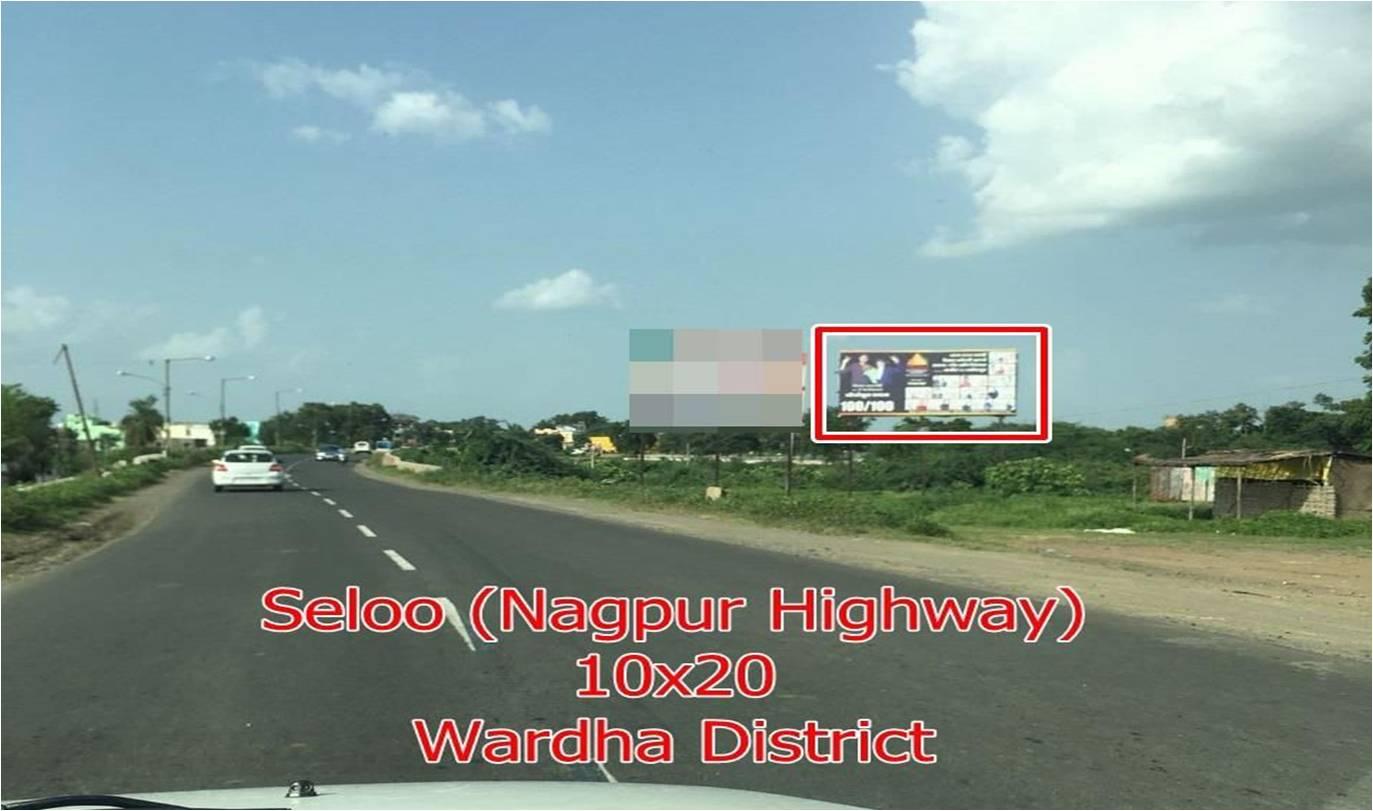 Seloo  Nagpur Highway,Wardha
