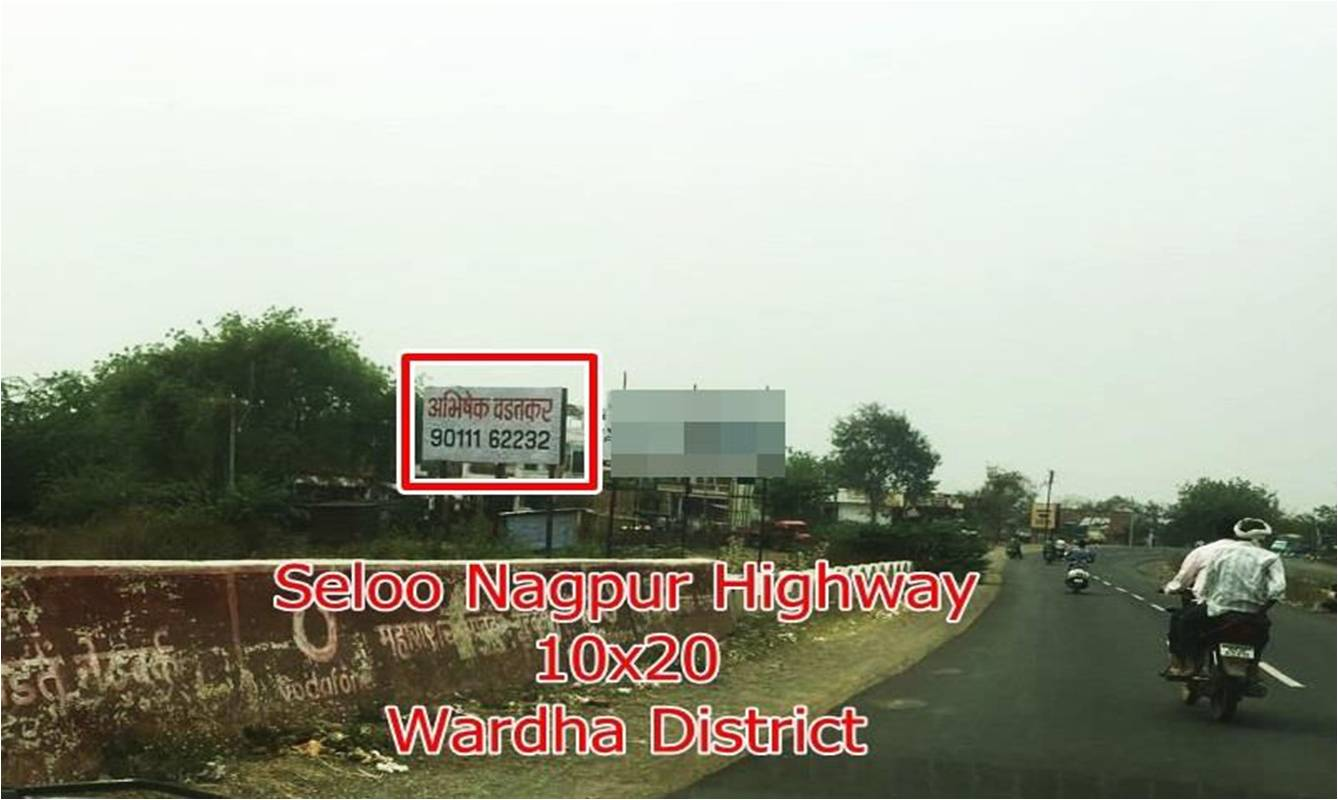 Seloo  Nagpur New Highway,Wardha