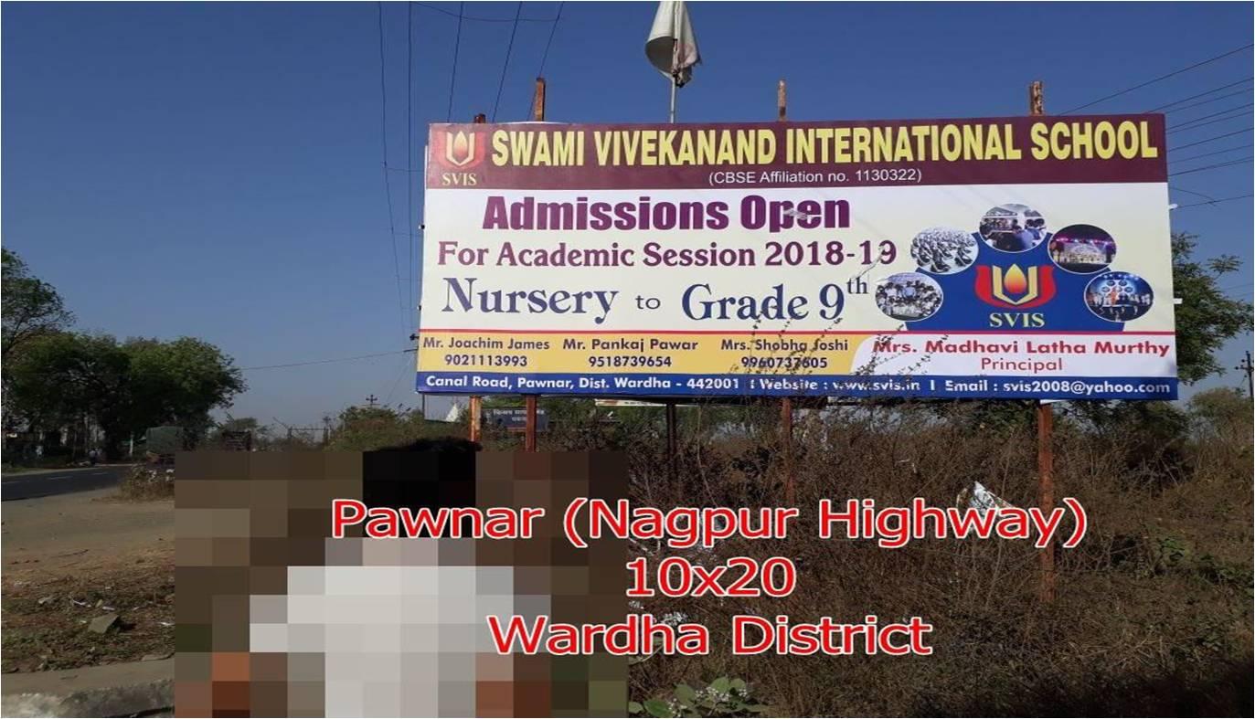 Wardha Nagpur Highway,Backtoback
