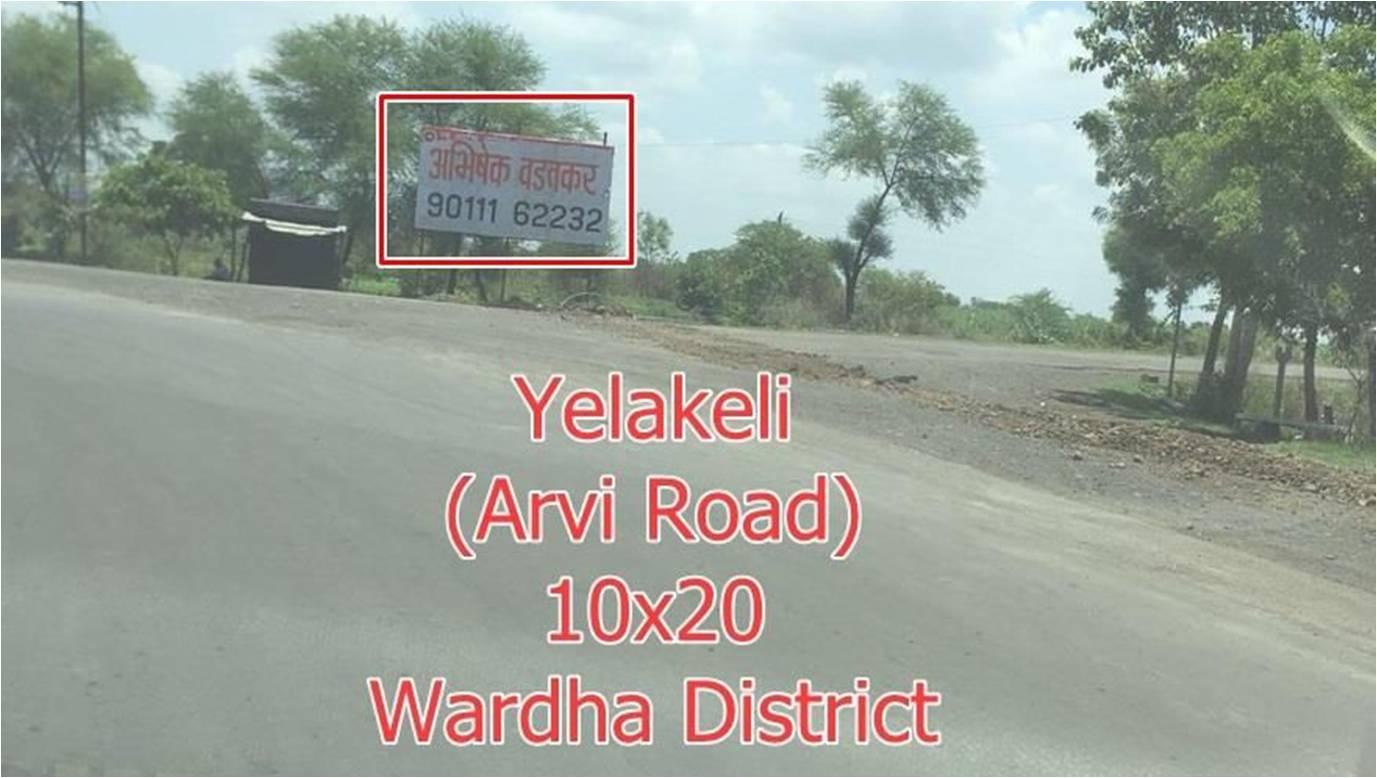 Yelakeli arvi road,Wardha