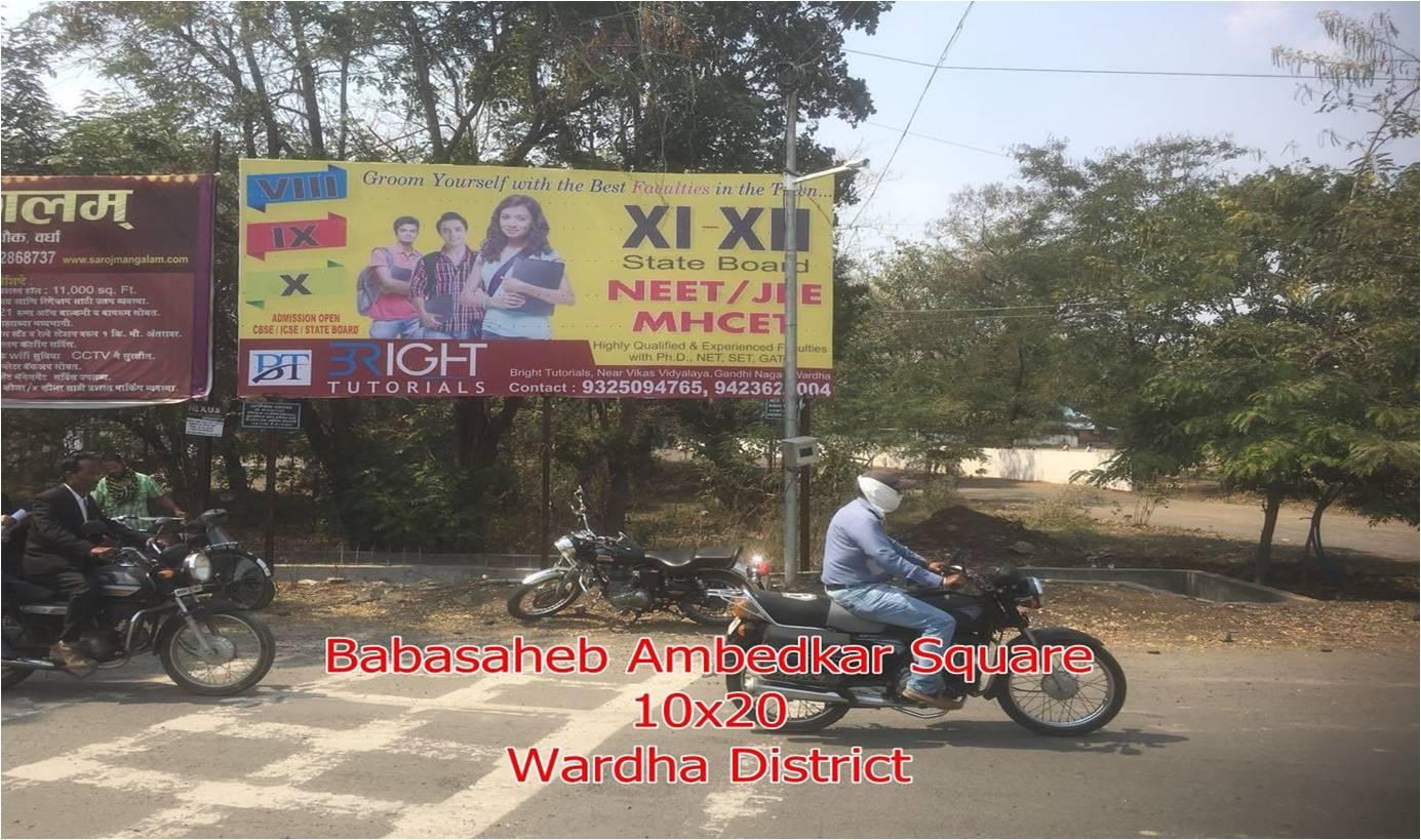 Ambedkar chowk,Wardha