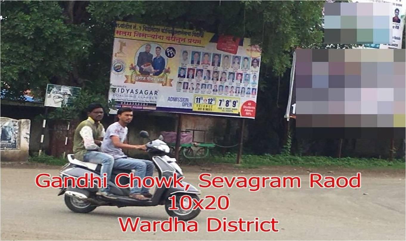Gandhi chowk sevagram road,new