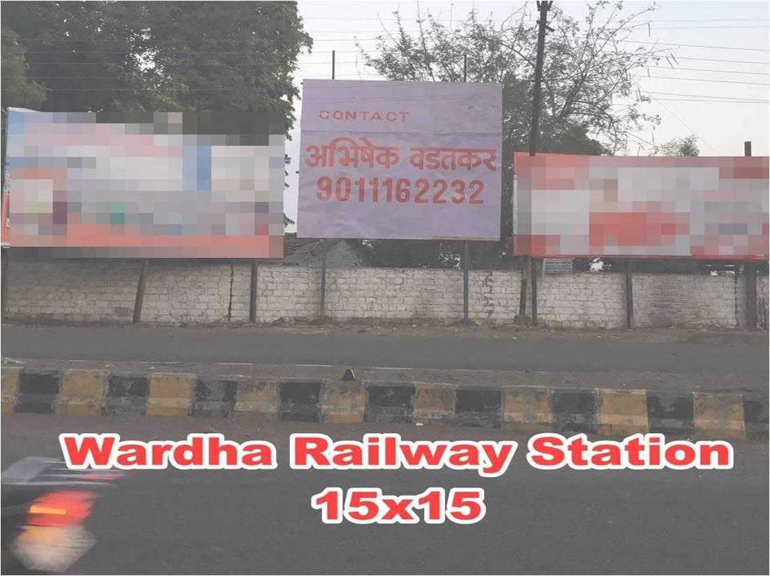 Wardha Railway,station