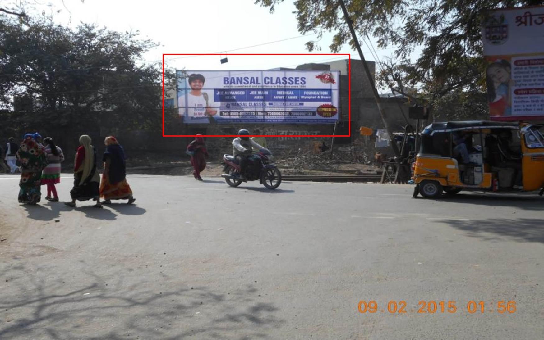 Shonkh Adda Railway Fhatak,Mathura