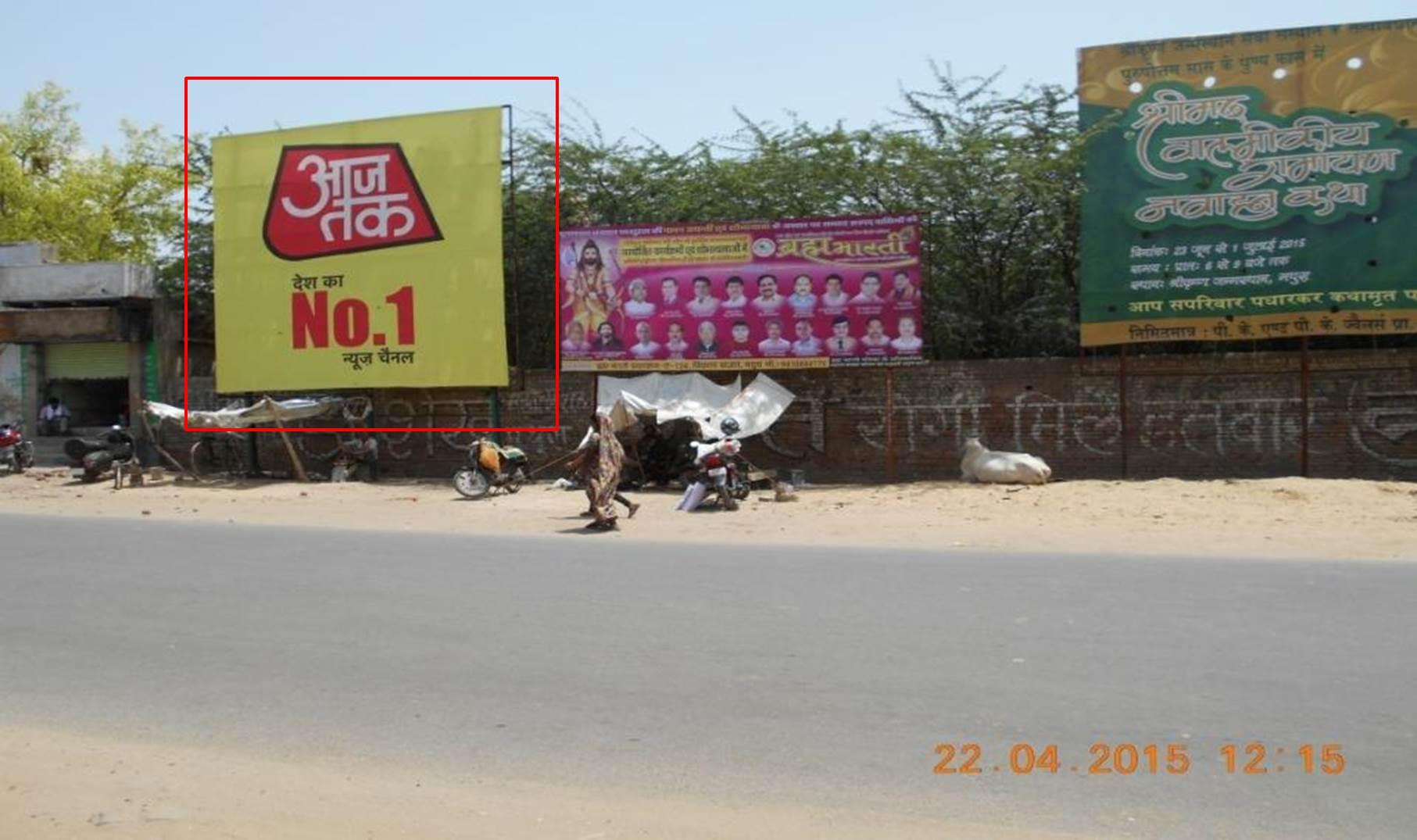 Masani Chauraha, Mathura