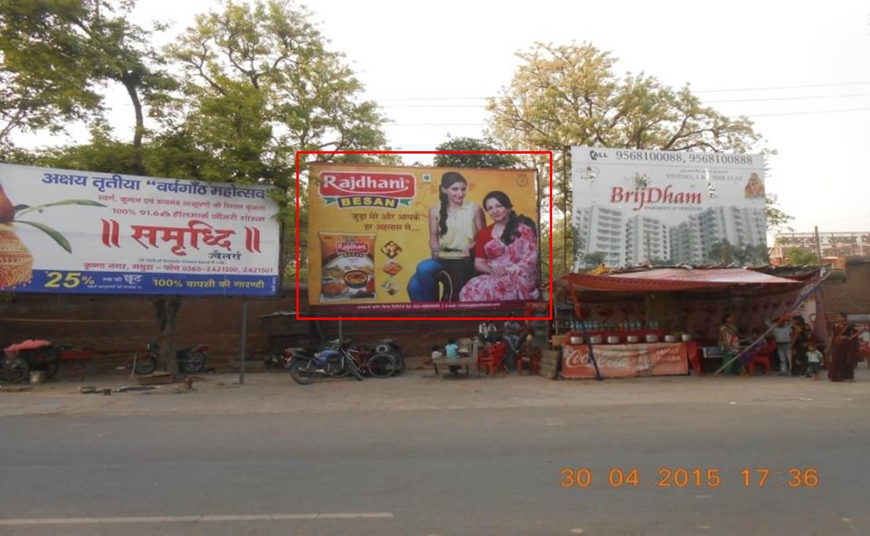 Shodh Sansthan, Vrindavan