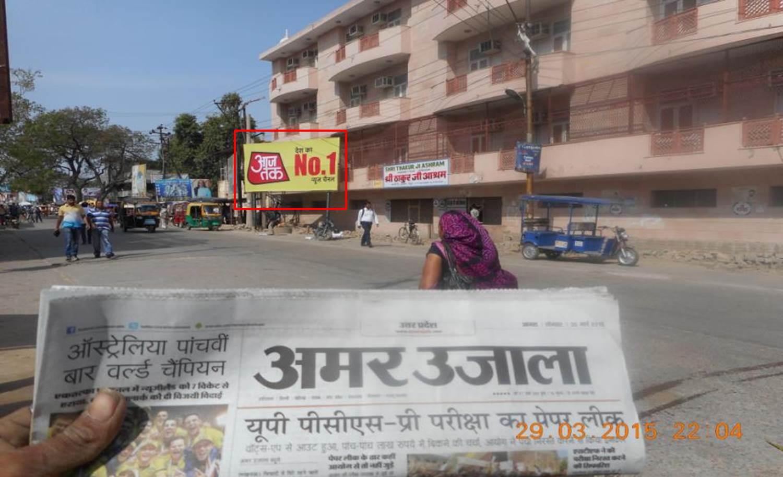 Opp. Hotel krishnam, Vrindavan